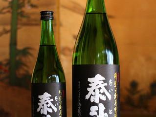 泰斗 純米吟醸酒