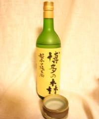 ㈱小林酒造さんの 超辛口 純米酒 博多の森