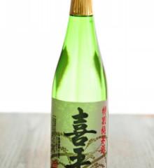 岡山県 平喜酒造  喜平 特別純米酒