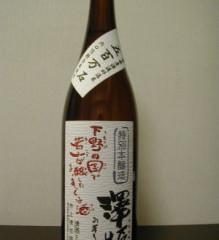 栃木県 井上清吉商店 の 澤姫 若人醸酒 特別本醸造