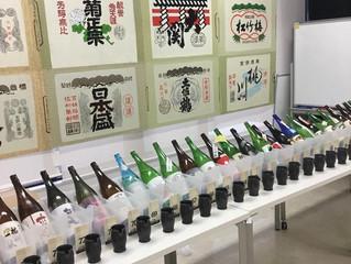 10月23日 名畑で飲食店様向け日本酒の試飲会を開催します。
