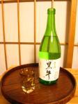 和歌山 名手酒造 純米酒 黒牛