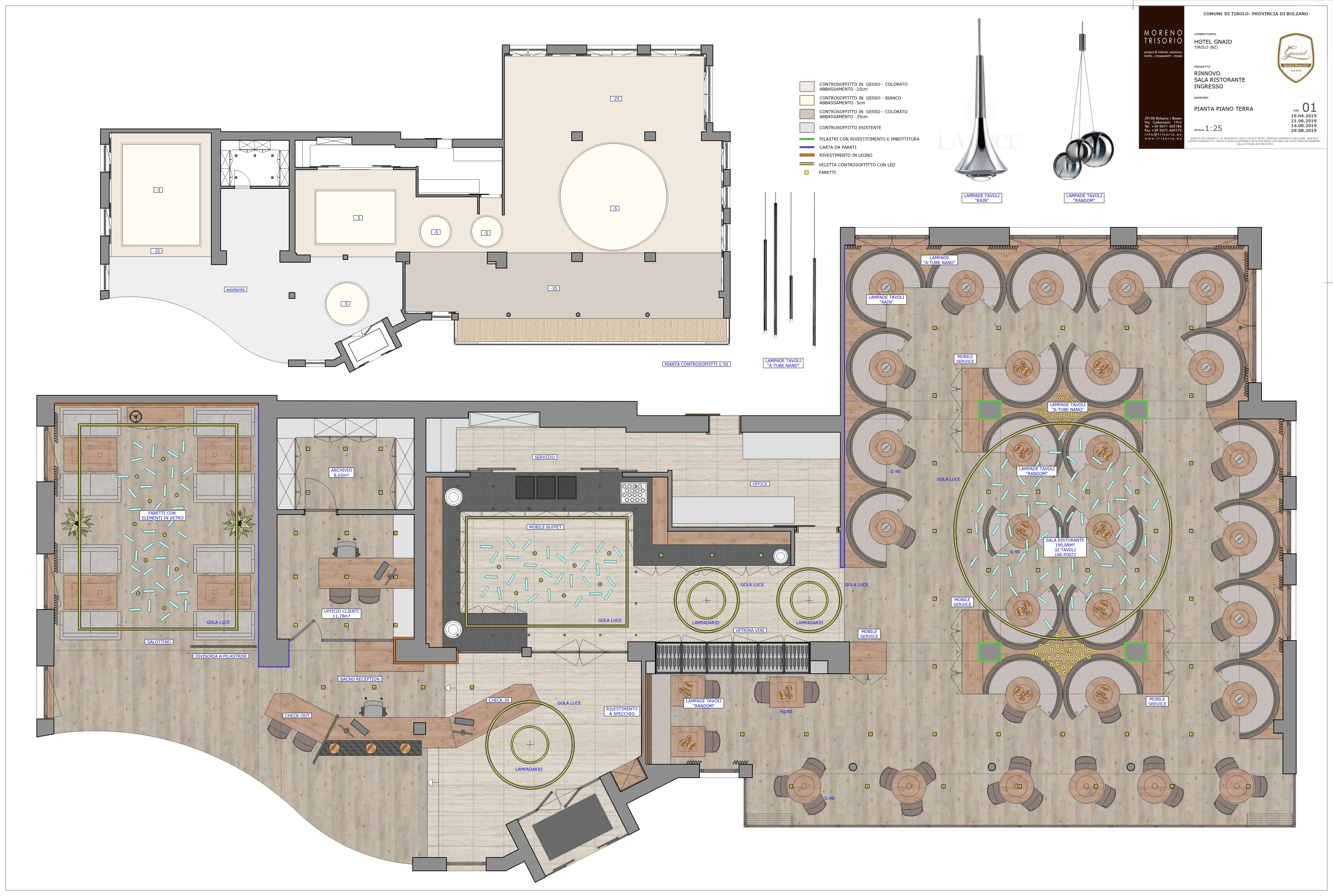HOTEL GNAID_SALA RISTORANTE_ENTRATA
