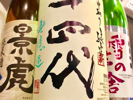 もりりんが勧める新宿日本酒マップ