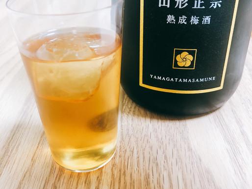 梅酒の季節になりました。
