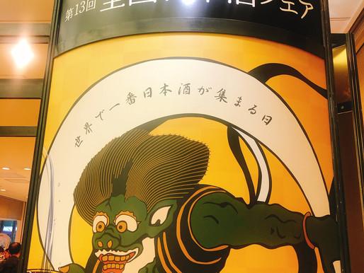 日本酒フェア2019に行ってきました。