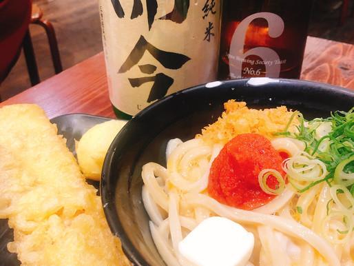 一杯やれる麺屋。新宿