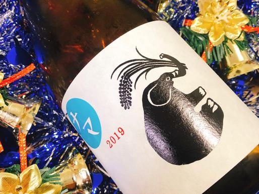 愛酒クリスマス完了