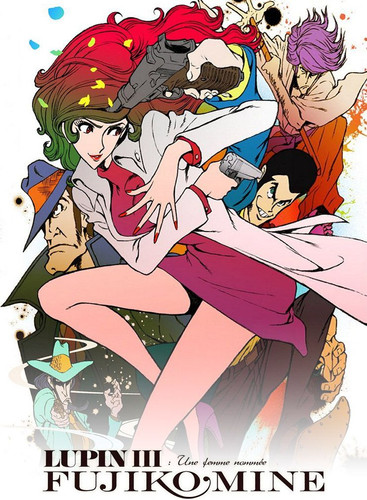Lupin_III_Une_femme_nommee_Fujiko_Mine.j
