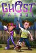 Ghost_Patrol.jpg