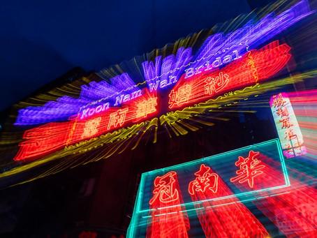 Hong Kong'un Yok Olan Neon Tabelaları