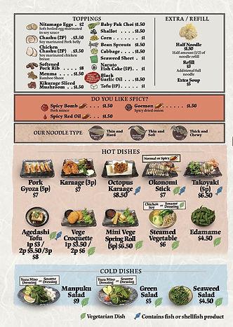 kings menu 2020-2.jpg