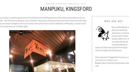 Manpuku Kingsford is on Excuse me waiter
