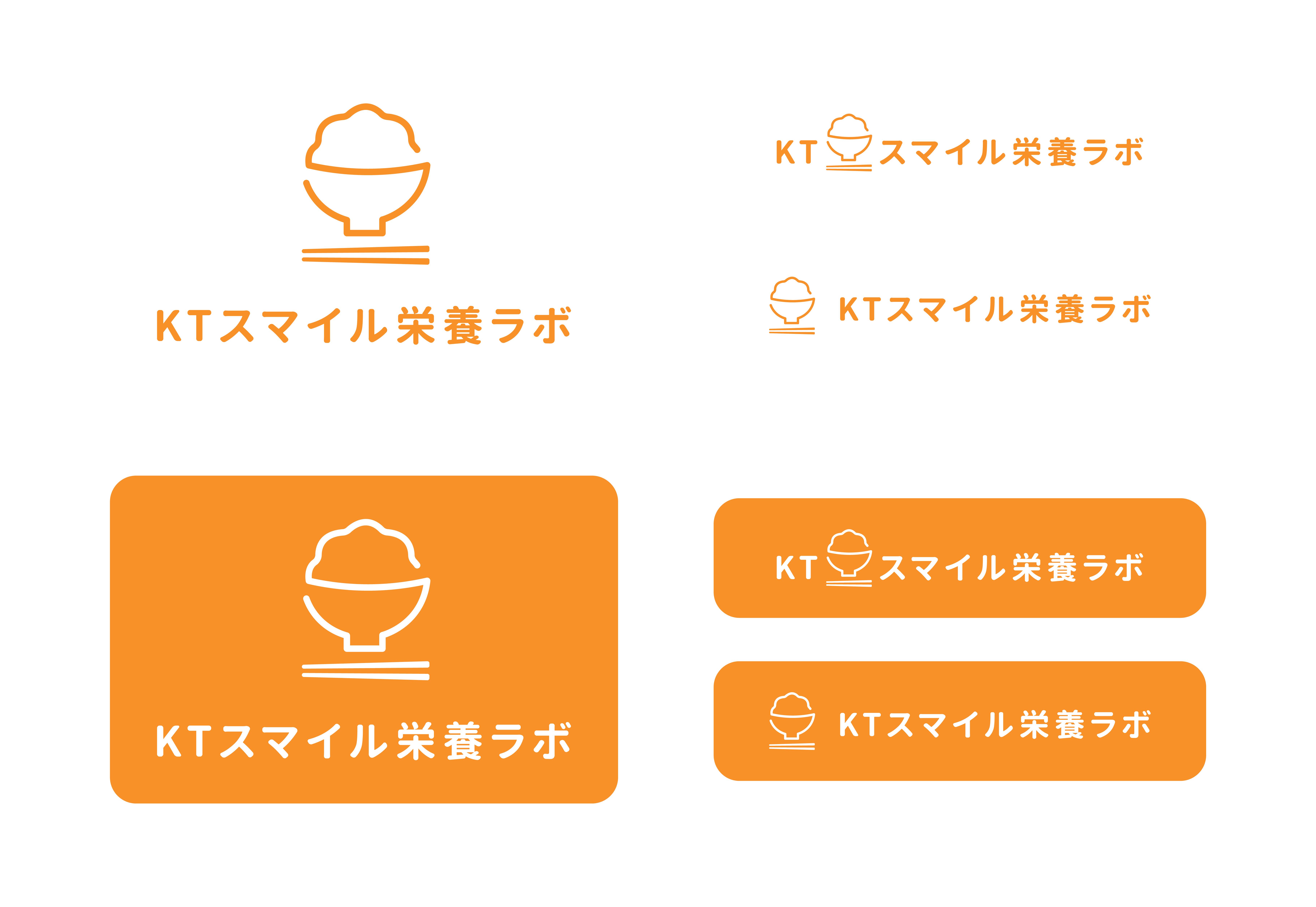 KTスマイル栄養ラボのロゴ