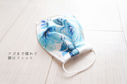 Blue Flower Cloth Mask