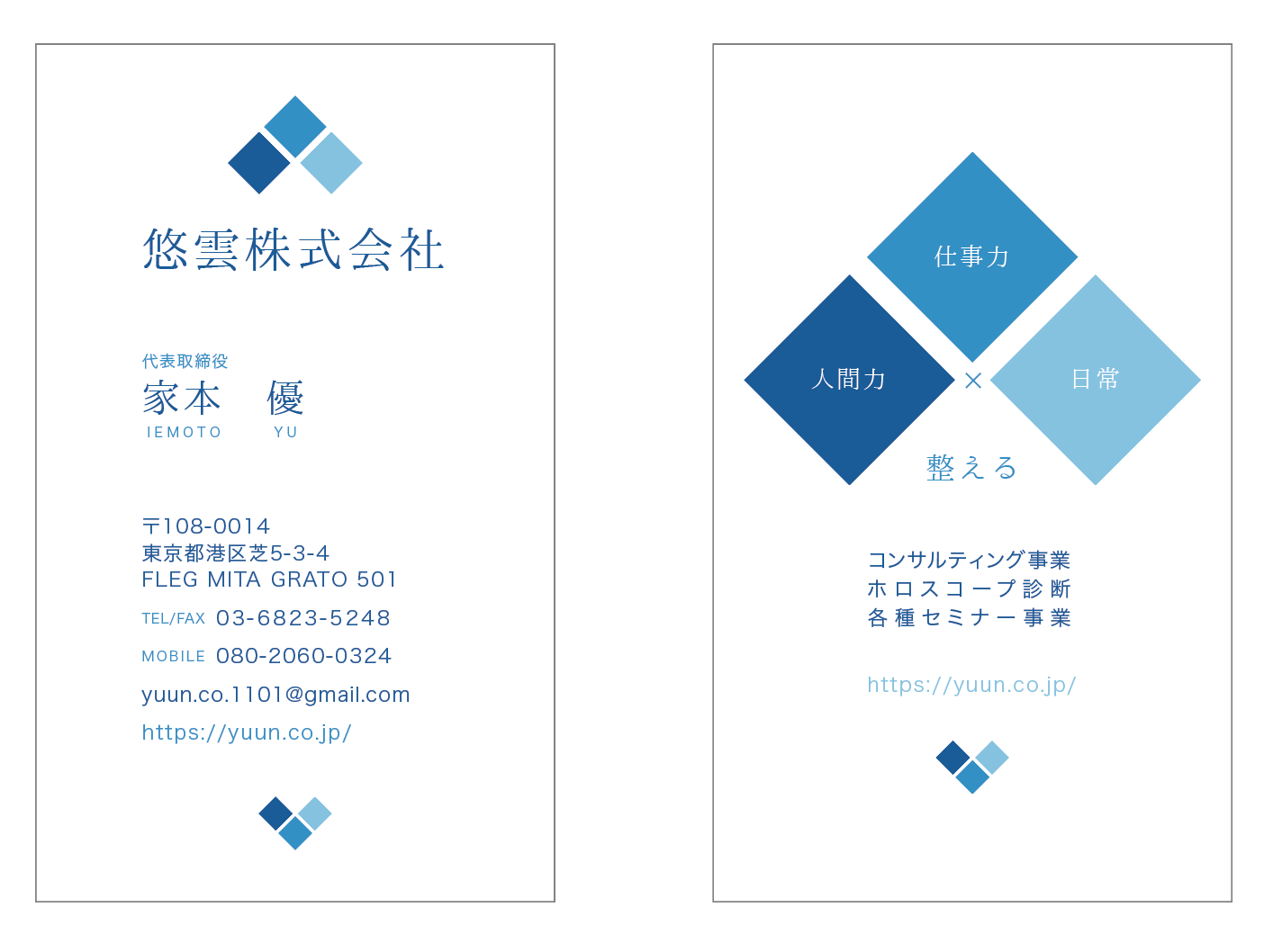 Yuun K.K. Business Card