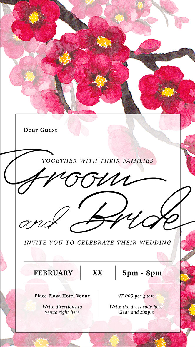 Red Blossom Wedding Invitation