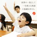 Pacific English Brand Image