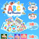 ABC Pop Phonics Advertisement