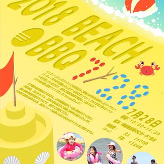 2018 Beach BBQ Flyer