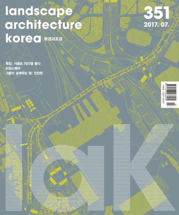 Publication: Jinhyun contributes to Lak
