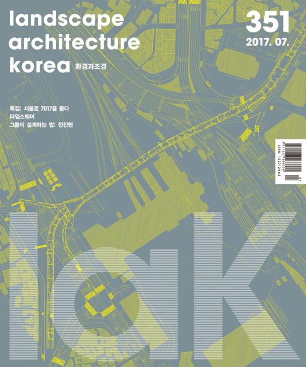 Publication: Jinhyun contributes to Lak