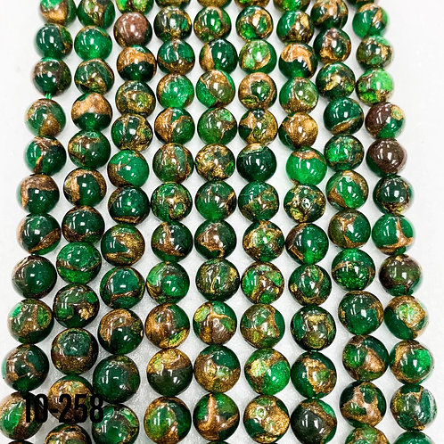 Suspended Copper Green 6mm