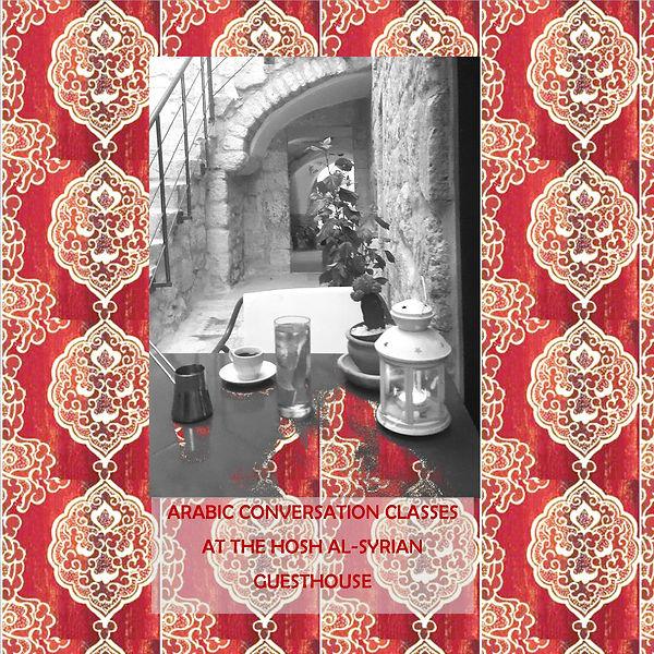 arabic lessons fawda cafe bethlehem