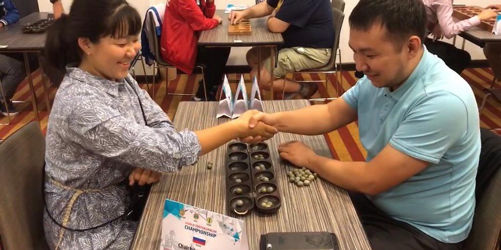 Asian Online Oware Championship