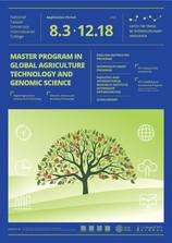 臺灣大學國際學院2021年農業科技研究學系 招生視覺設計|海報設計|形象視覺|研究學系視覺設計|DM設計