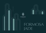 Formosa Jade|logo設計、包裝設計、禮盒設計