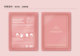 愛美紗時尚保養品牌 | Logo設計 | 品牌設計 | 包裝設計