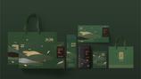 天降臻香|茶葉包裝設計、茶葉禮盒設計、茶包設計
