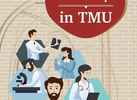 臺北醫學大學研究學系60週年視覺設計|海報設計|形象視覺|Banner系列海報設計