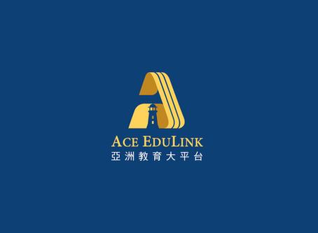 亞洲教育大平台  | 教育產業 | 補教業 | 整體VI視覺設計