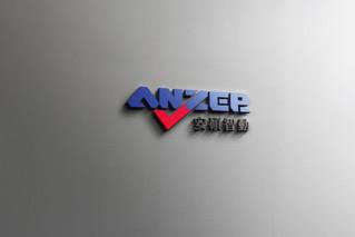 安碩智動|logo設計、CIS設計|自動化,找Answer,找安碩!