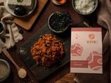 日月香肉鬆|logo設計、包裝設計、禮盒設計