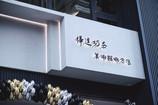 樺達奶茶美術館概念店|活動企劃、活動紀錄、活動直播、活動主持