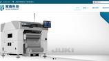 耀鑫科技 | 企業網站設計  | RWD響應式網站 | Banner設計