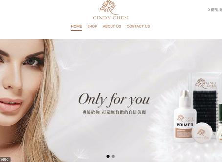 CINDY CHEN 美睫|形象購物車網站設計設計|品牌故事撰寫 | RWD響應式網站 | Banner設計視覺