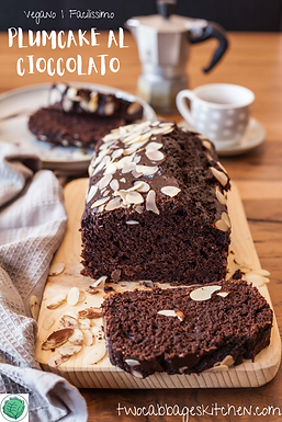 Plumcake facilissimo al cioccolato | Easy Chocolate Plumcake [VEG]