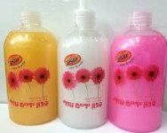 סבון נוזלי לידיים