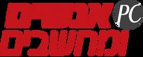 """רו""""ח גיא מונרוב יתמנה ליו""""ר ועדת השיווק של ISACA ישראל 05/06/15"""