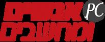 סיום השתלמות ביקורת ומערכות מידע ב-ISACA ישראל 23/02/15
