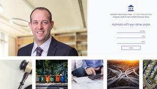 אסף אורן - עורך דין