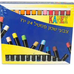 צבעי פנדה קנקס 24.jpg