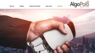 AlgoPolo - קרן גידור