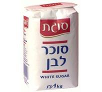 סוכר 1 ק'ג.jpg
