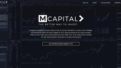 MCAPITAL - קרן גידור