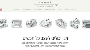 Siempre - יצרן יהלומים